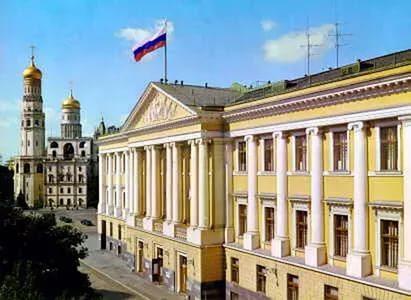 Кремль президент