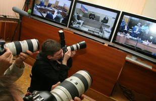 суд трансляция видеотрансляция