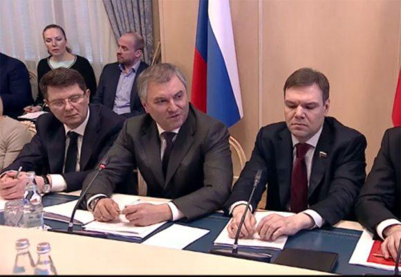Состоялось первое заседание совета по законодательному обеспечению развития цифровой экономики