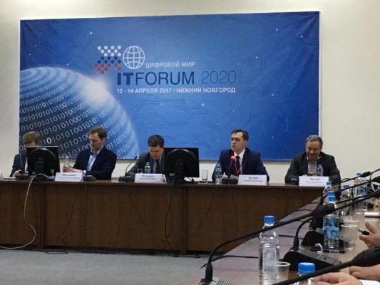 ЕПГУ или региональные порталы: обсуждение на «ITForum 2020»