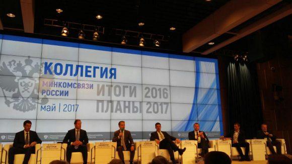 Игорь Щёголев обозначил российские государственные интересы в цифровой экономике
