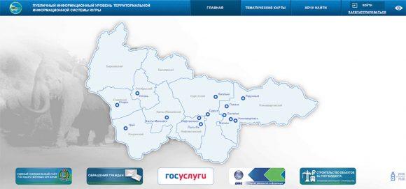 Информационное общество Ханты-Мансийского автономного округа – Югры. Итоги 2016 года