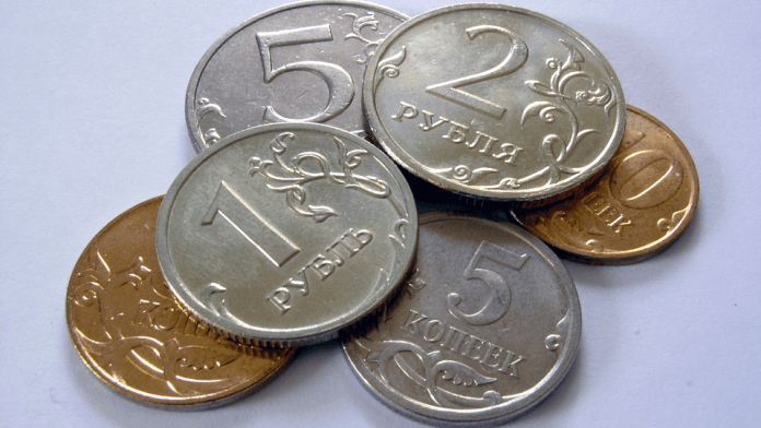 рубли пошлина монеты