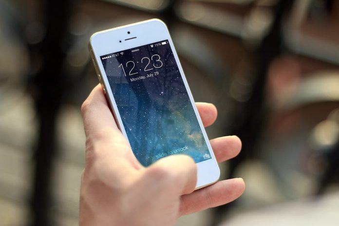 мобильник мобильный телефон
