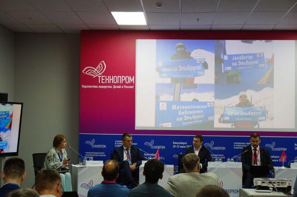 В Новосибирске хотят создать центр для тестирования российских аппаратно-программных решений