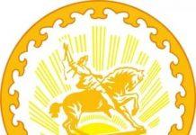 герб башкортостана