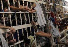 бразильская тюрьма