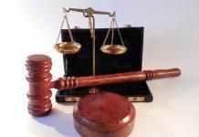 суд закон