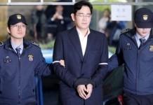 вице-председатель Samsung Electronics и фактический руководитель Samsung Group Ли Чжэ Ён (Lee Jae-yong)