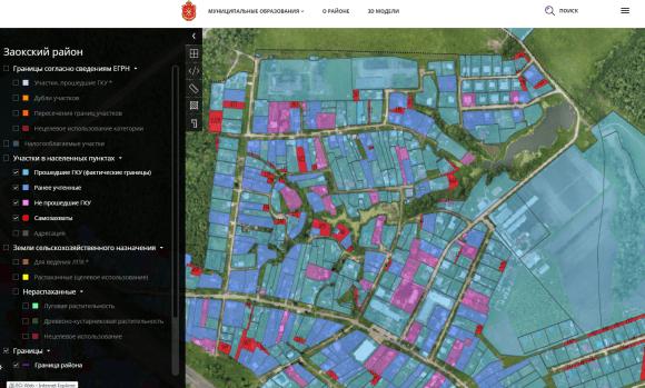Тульский пилотный проект создания 3D-модели типового региона России способен принести бюджету области миллиарды рублей
