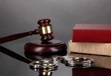 суд наручники осужденный