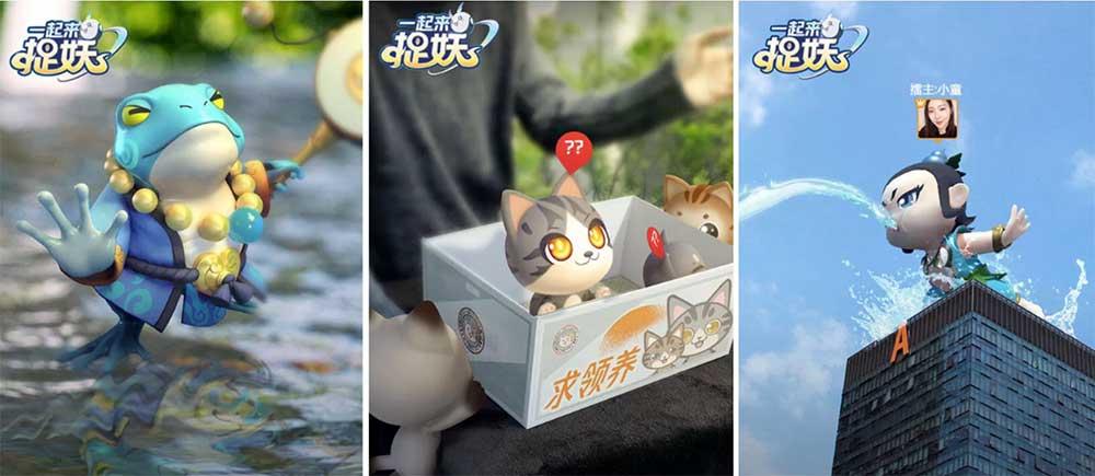 Китайская компания анонсировала игру для любителей котят, Pokemon Go, криптовалюты и блокчейна