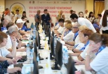пенсионеры компьютеры интернет пожилые