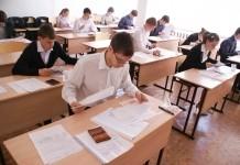 егэ школа экзамен