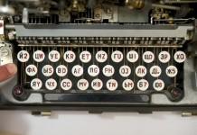 шифровальная техника