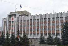 Пермь администрация