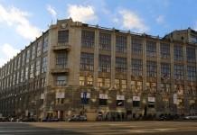 минкомсвязь министерство цифрового развития