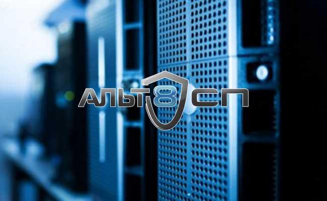 ФСТЭК сертифицировала операционную систему «Альт 8 СП»