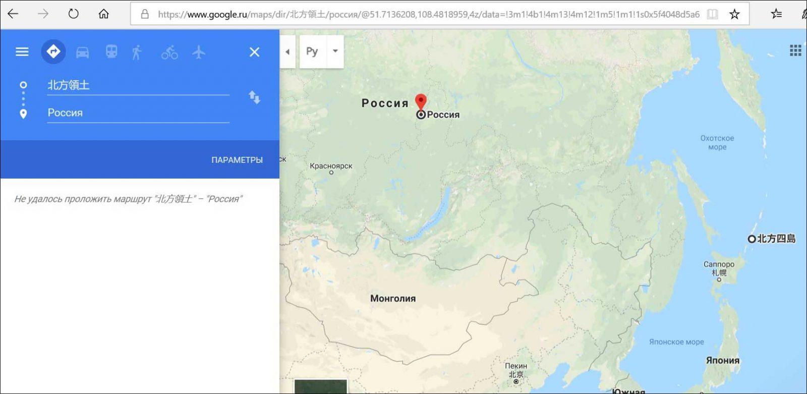 Руководство Госдумы решило вызвать представителя Google для беседы о Крыме