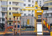 дом детская площадка