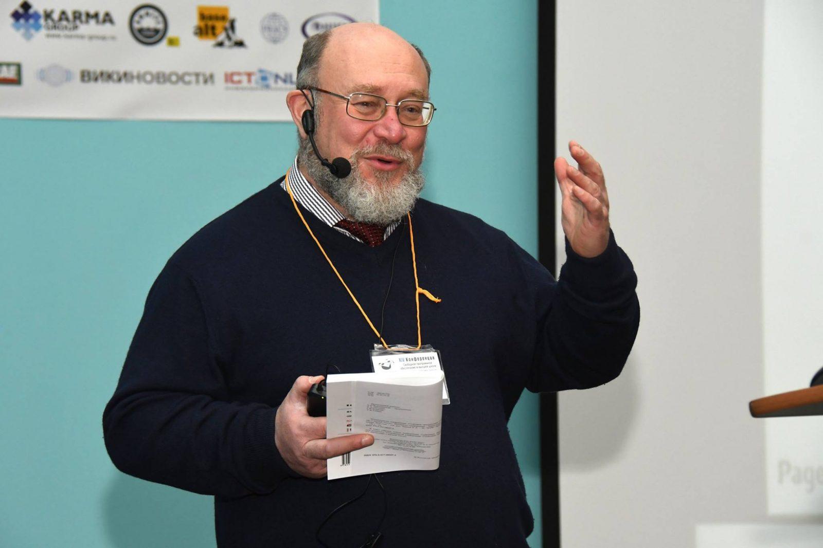 Эксперты обсудили, как обучать «поколение цифрового общества»