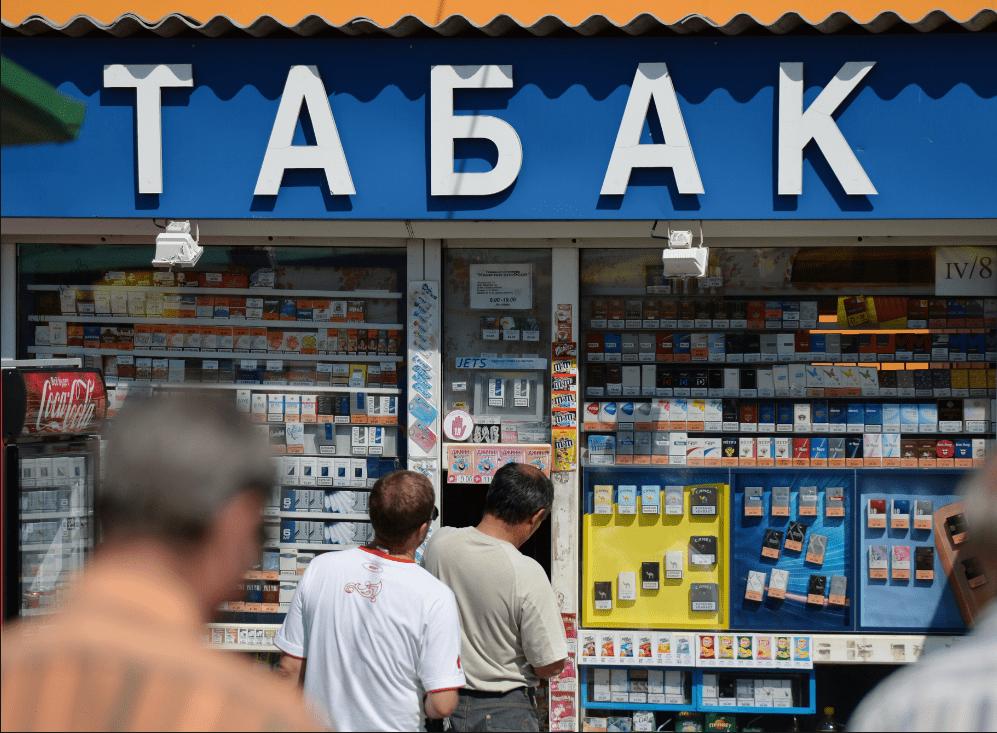 Правила торговли табачными изделиями в розничных магазинах опт сигареты псков