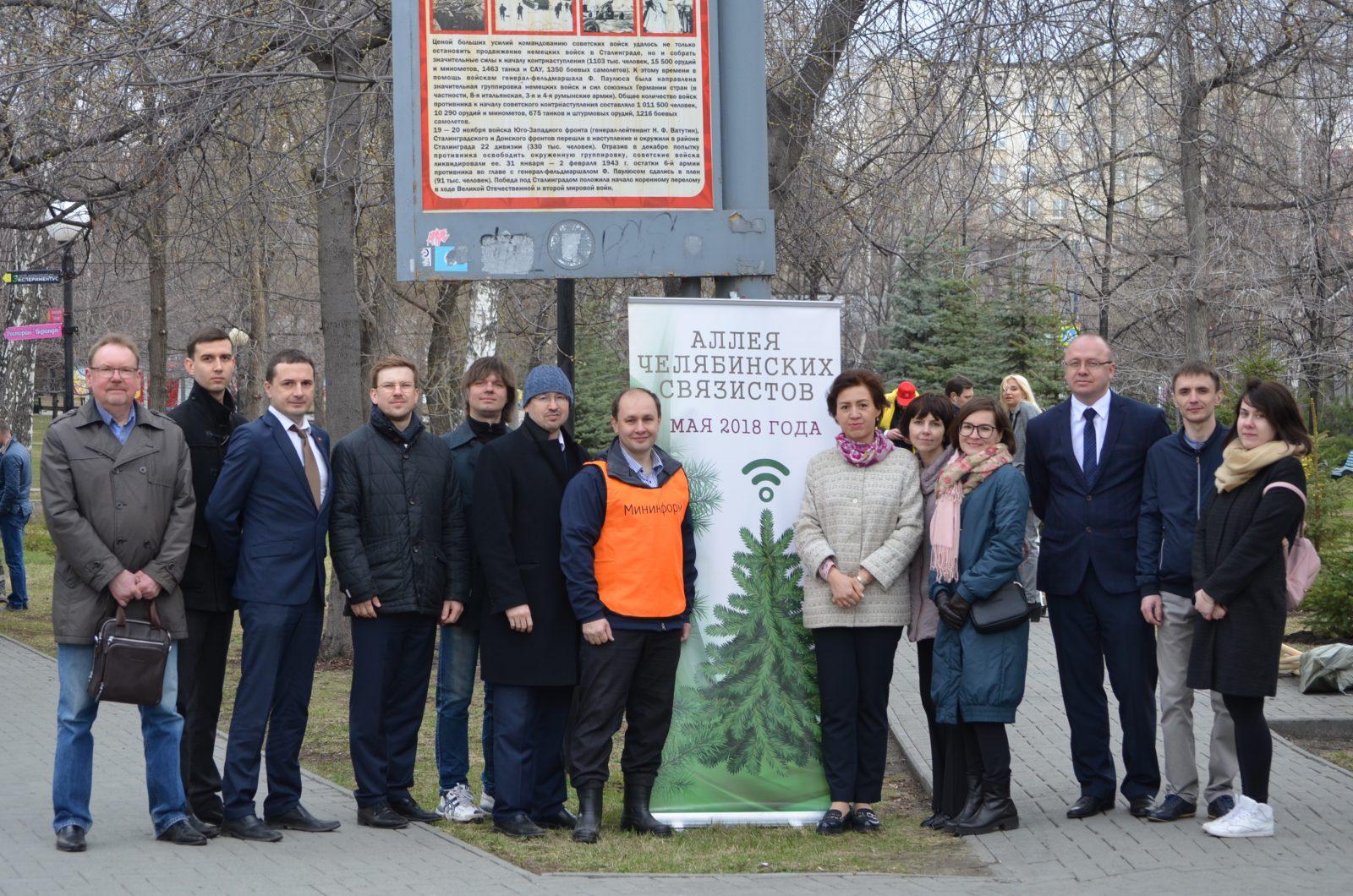 Челябинская область поделилась секретом лидерства по темпам цифровизации регионов по итогам 2018 года