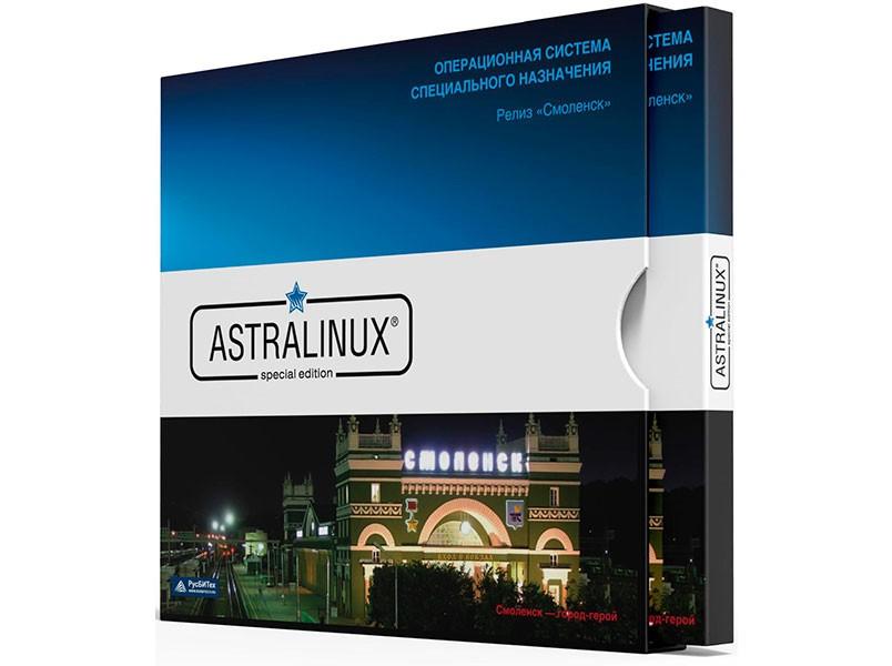 Система образования Республики Крым заработала на Astra Linux