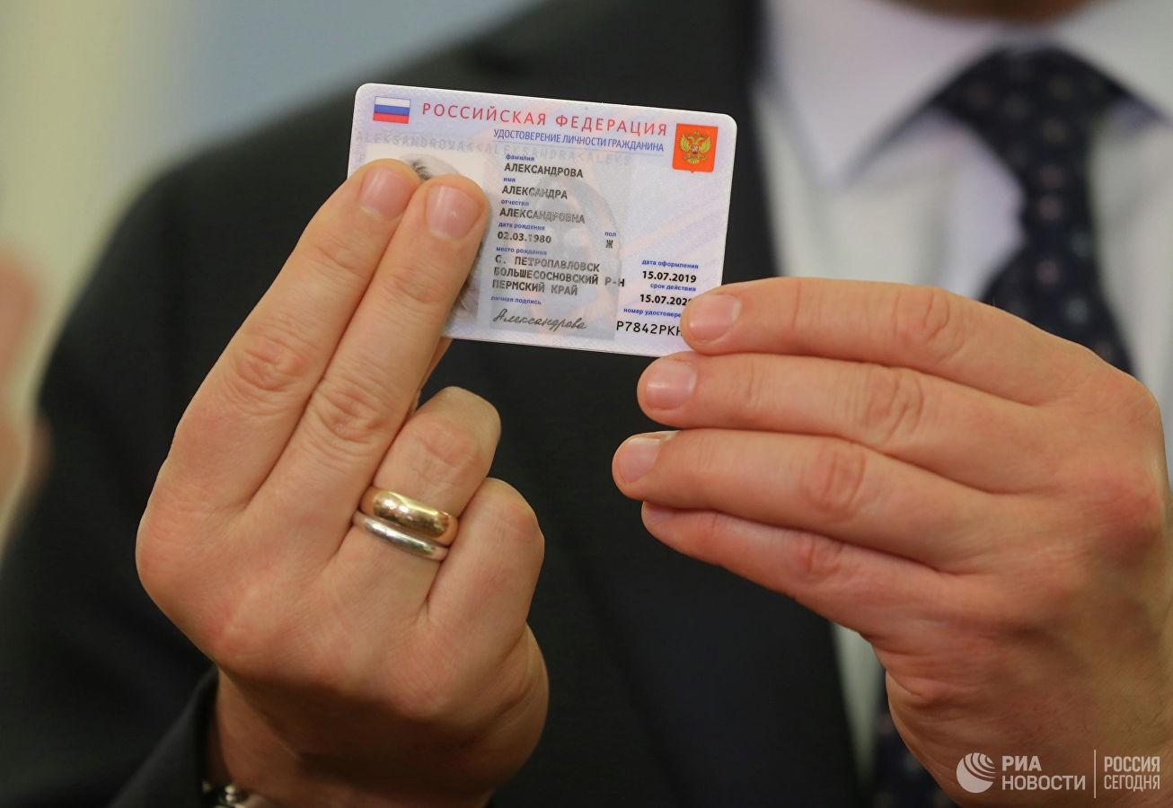 Правительство планирует с 22-го года выдавать только е-паспорта - Максим Акимов