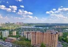 недвижимость город дома