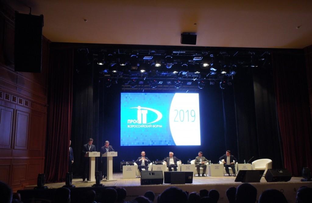 На «ПРОФ-IT.2019» состоялось заседание рабочей группы Госсовета