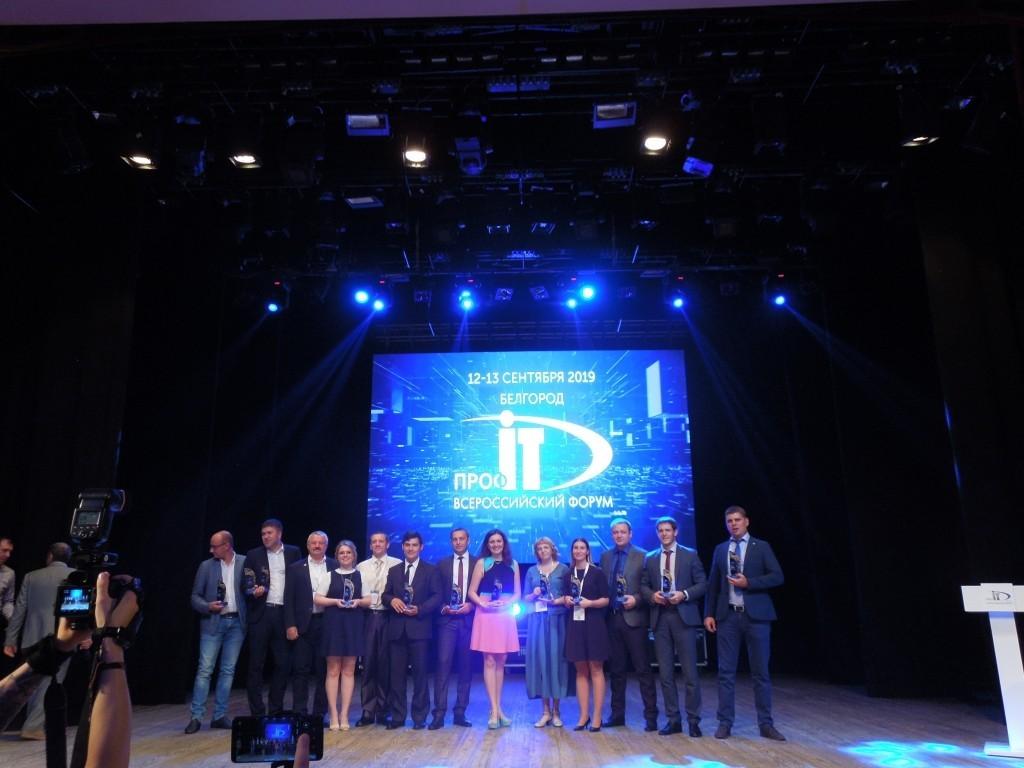 Победители конкурса региональной информатизации «ПРОФ-IT.2019»