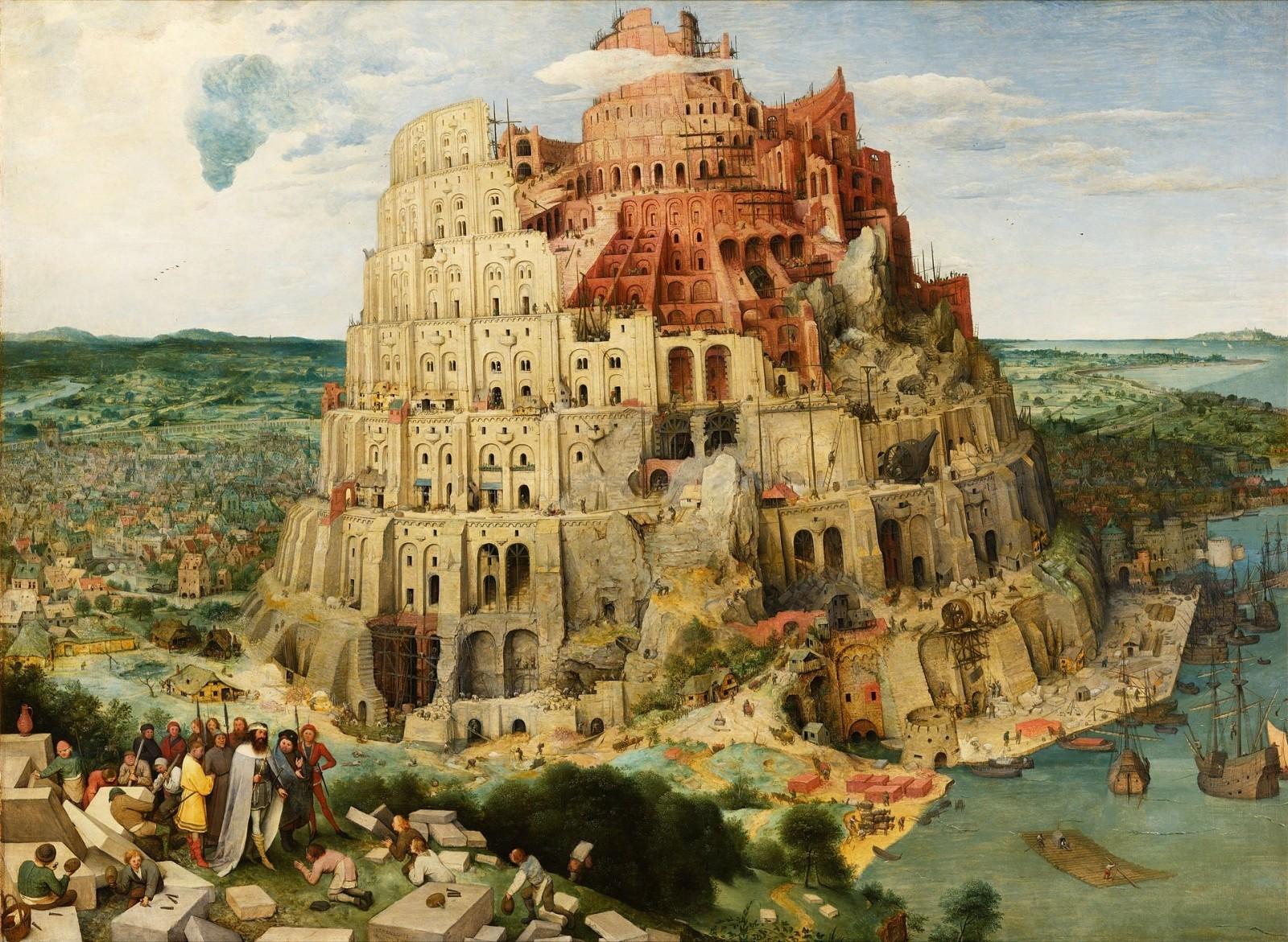 Цифровое государственное управление: Вавилонская башня наших дней