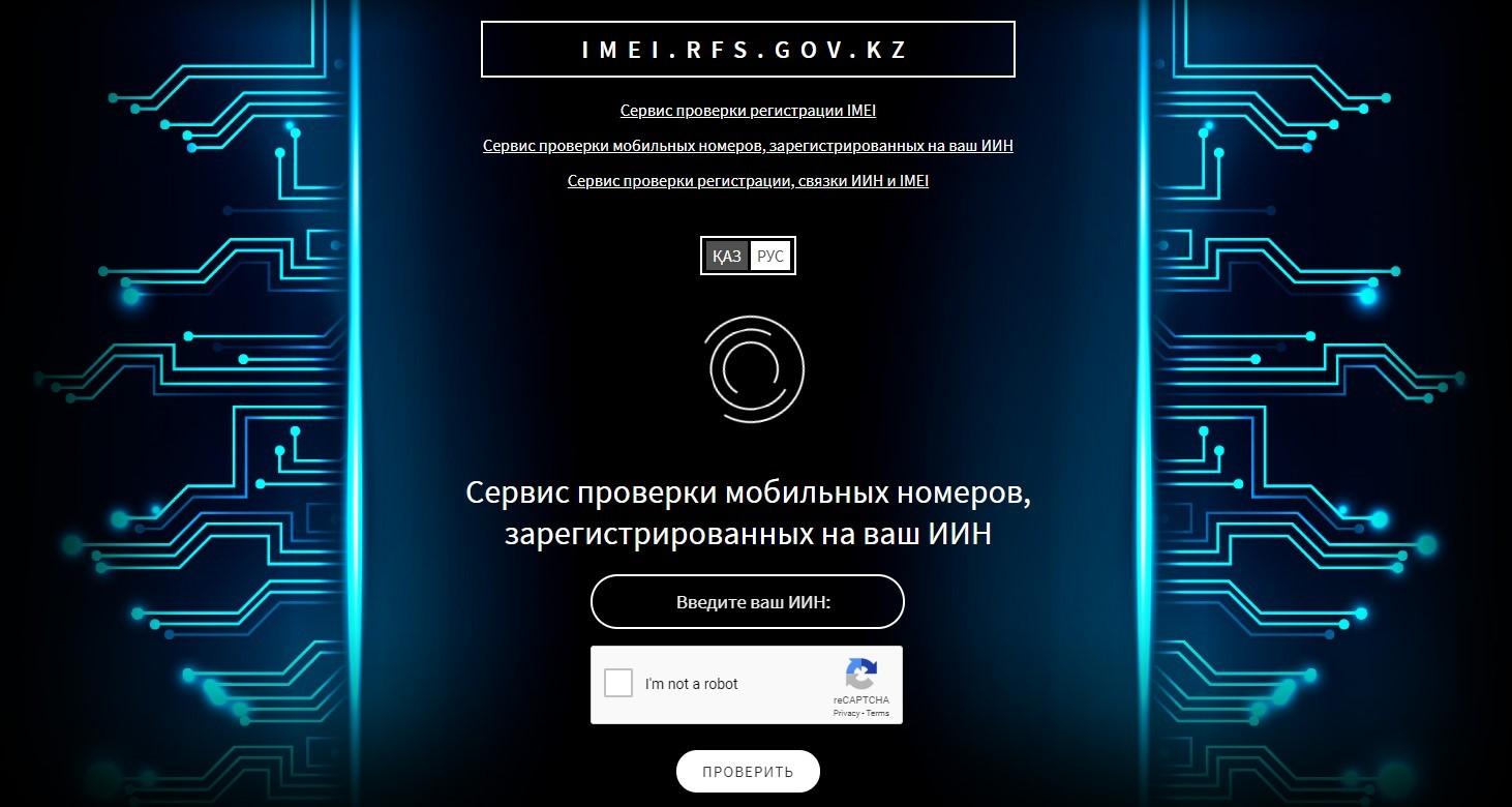 В Казахстане оштрафовали торговые сети за продажу незарегистрированных SIM-карт