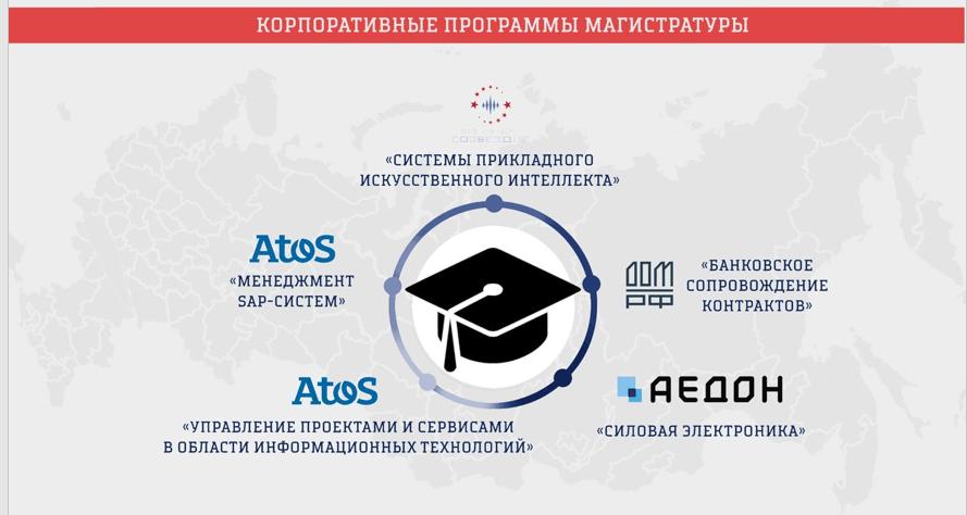 Артём Верховцев, Воронежская область: «Цифровой экономике» требуется тюнинг