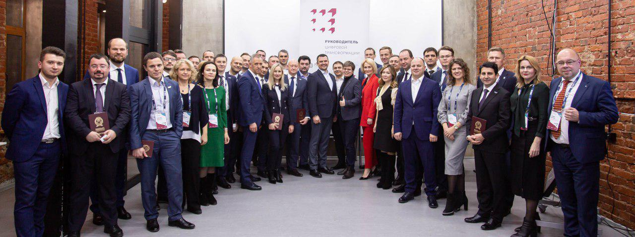 Центр подготовки руководителей цифровой трансформации ВШГУ РАНХиГС сообщил о подготовке 13+ тыс госслужащих в 2019 году