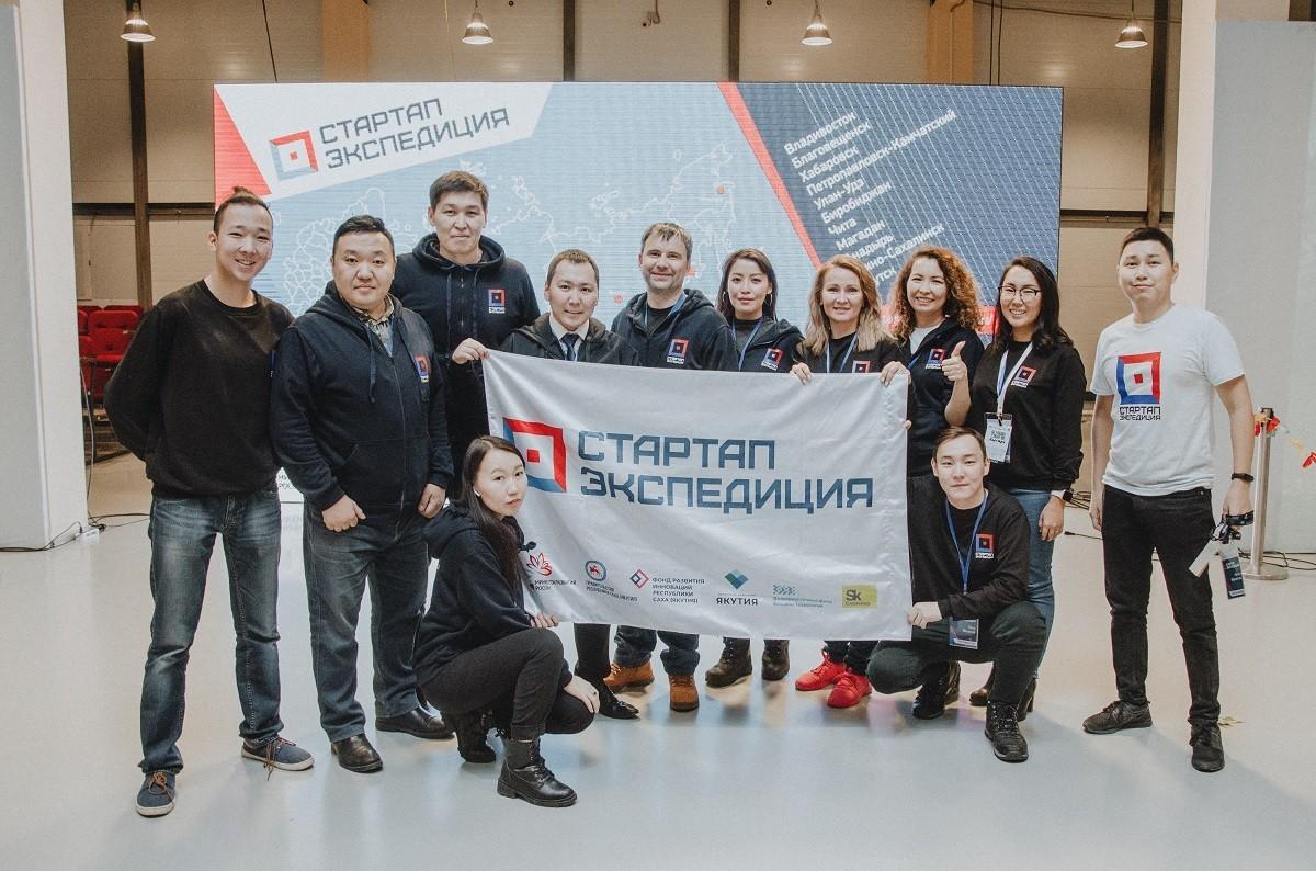 Проект по использованию мобильного телефона в системах контроля победил в региональном этапе «Стартап Экспедиции»