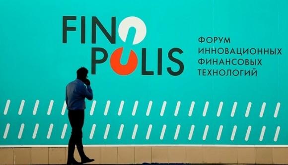 Finopolis 2020 @ Сочи