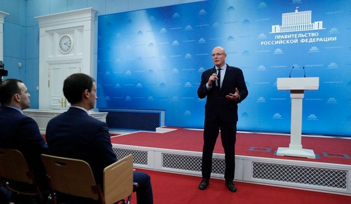 Михаил Мишустин встретился с заместителями руководителей ведомств, ответственными за цифровую трансформацию