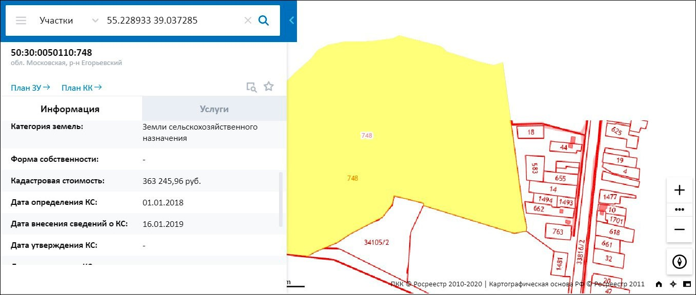 Росреестр объявил о запуске обновлённого онлайн-сервиса «Публичная кадастровая карта»