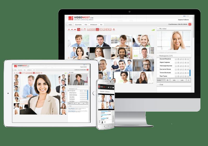 VideoMost предлагает бесплатный доступ к облачному сервису ВКС VideoMost