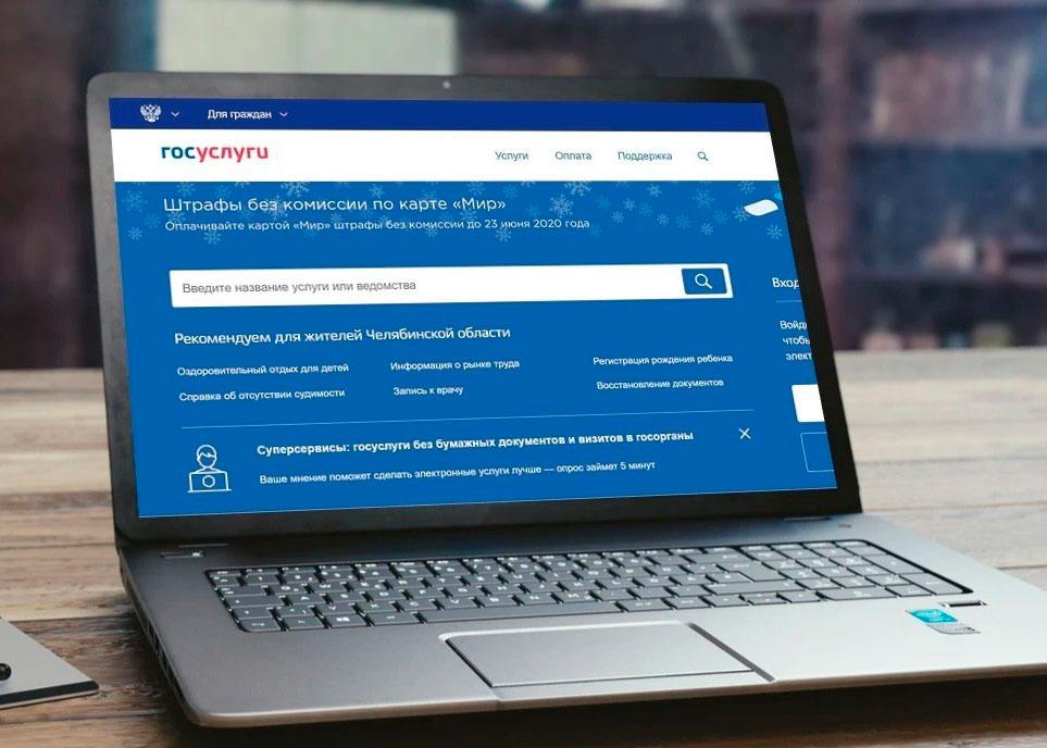 Президент поручил премьеру до 10 апреля обеспечить в России «Доступный Интернет»