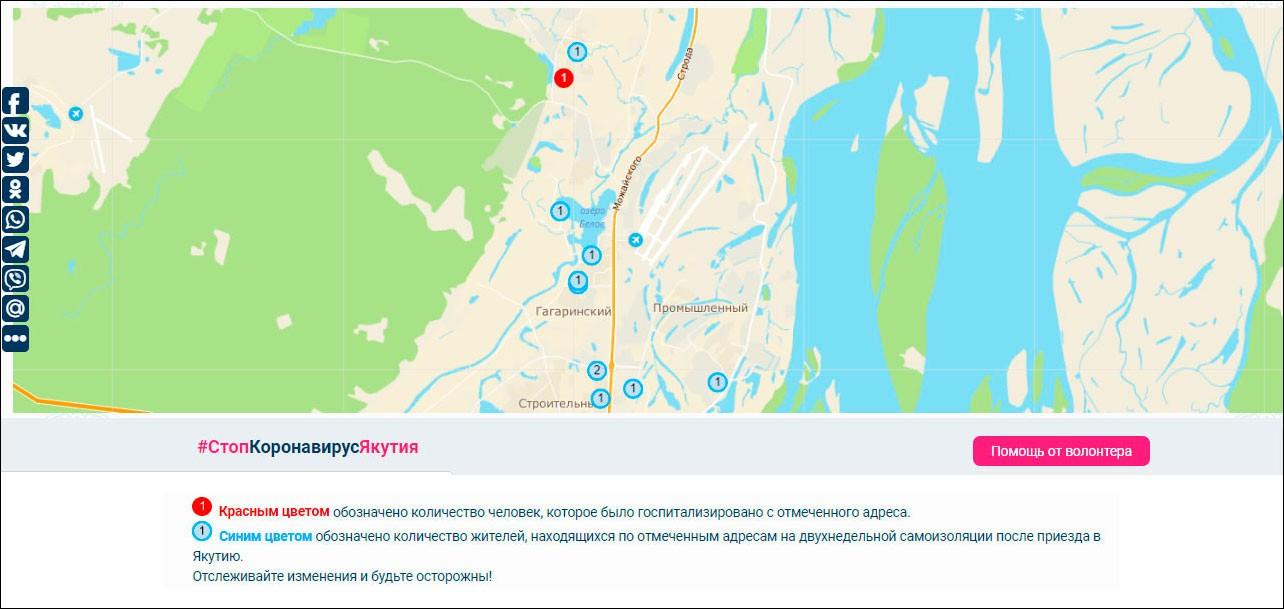В Якутии запустили сайт «СтопКоронавирусЯкутия» с картой распространения инфекции