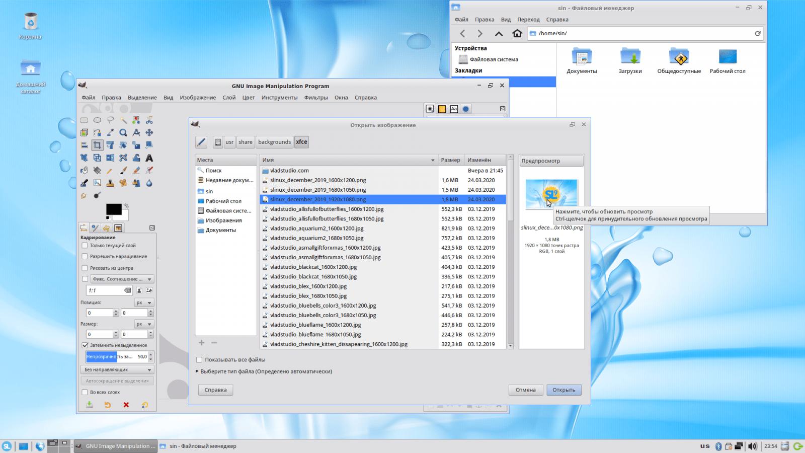 «Базальт СПО» выпустила Simply Linux 9 – бесплатную и простую в освоении ОС
