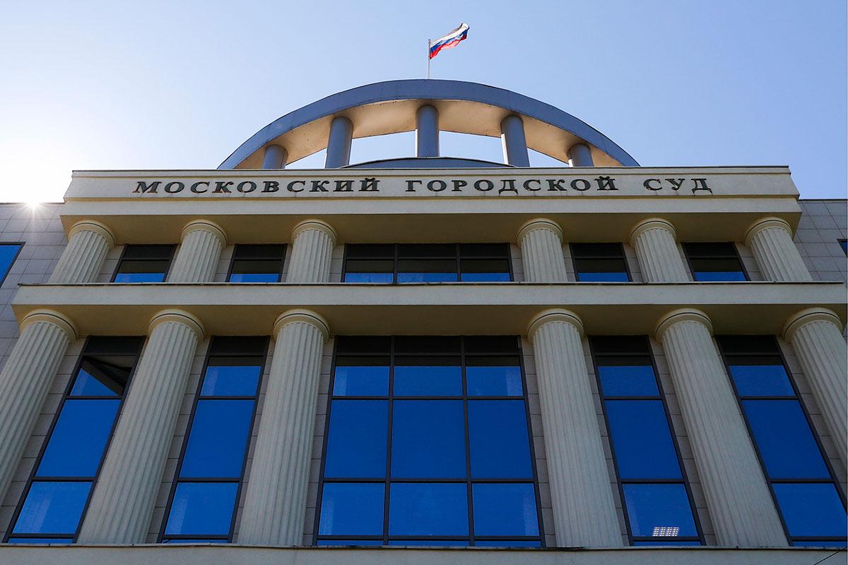 Мосгорсуд провел первое онлайн-заседание с распознаванием лиц