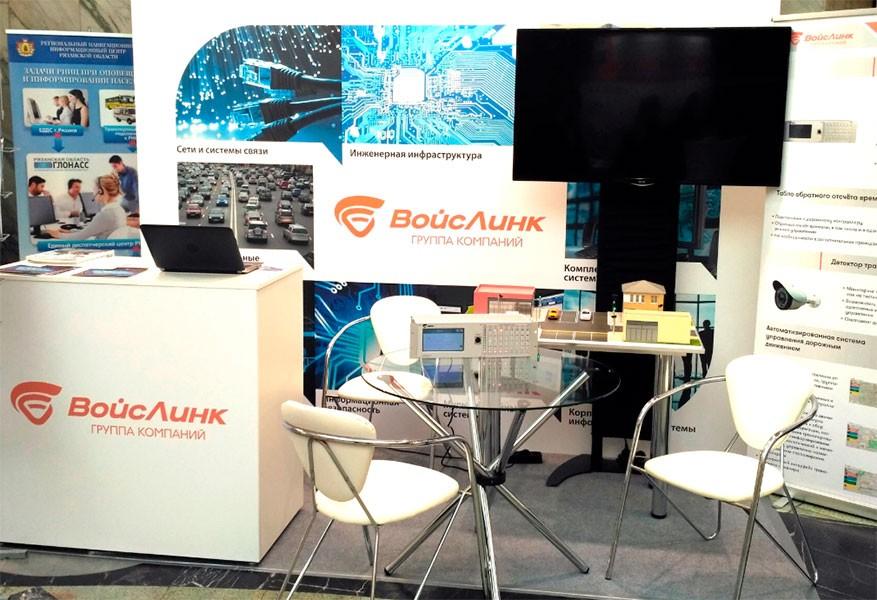 «Ростелеком» покупает «ВойсЛинк» для развития системы цифровых смарт-сервисов