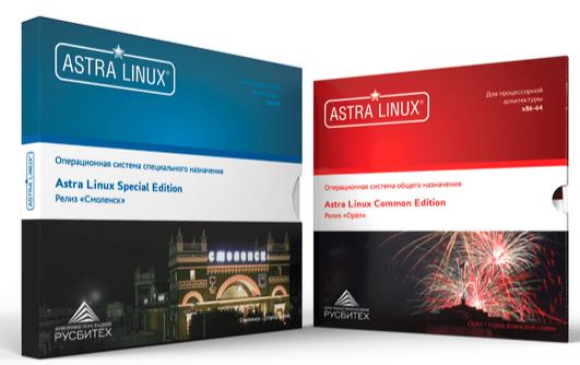 Aquila — виртуальный стенд для демонстрации возможностей ОС и экосистемы Astra Linux