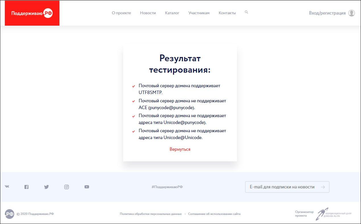 хостинг кс серверов украине