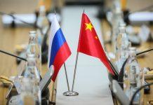 россия китай