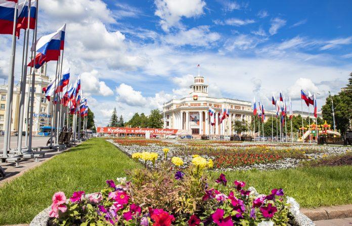 Кемеровская область Кузбасс